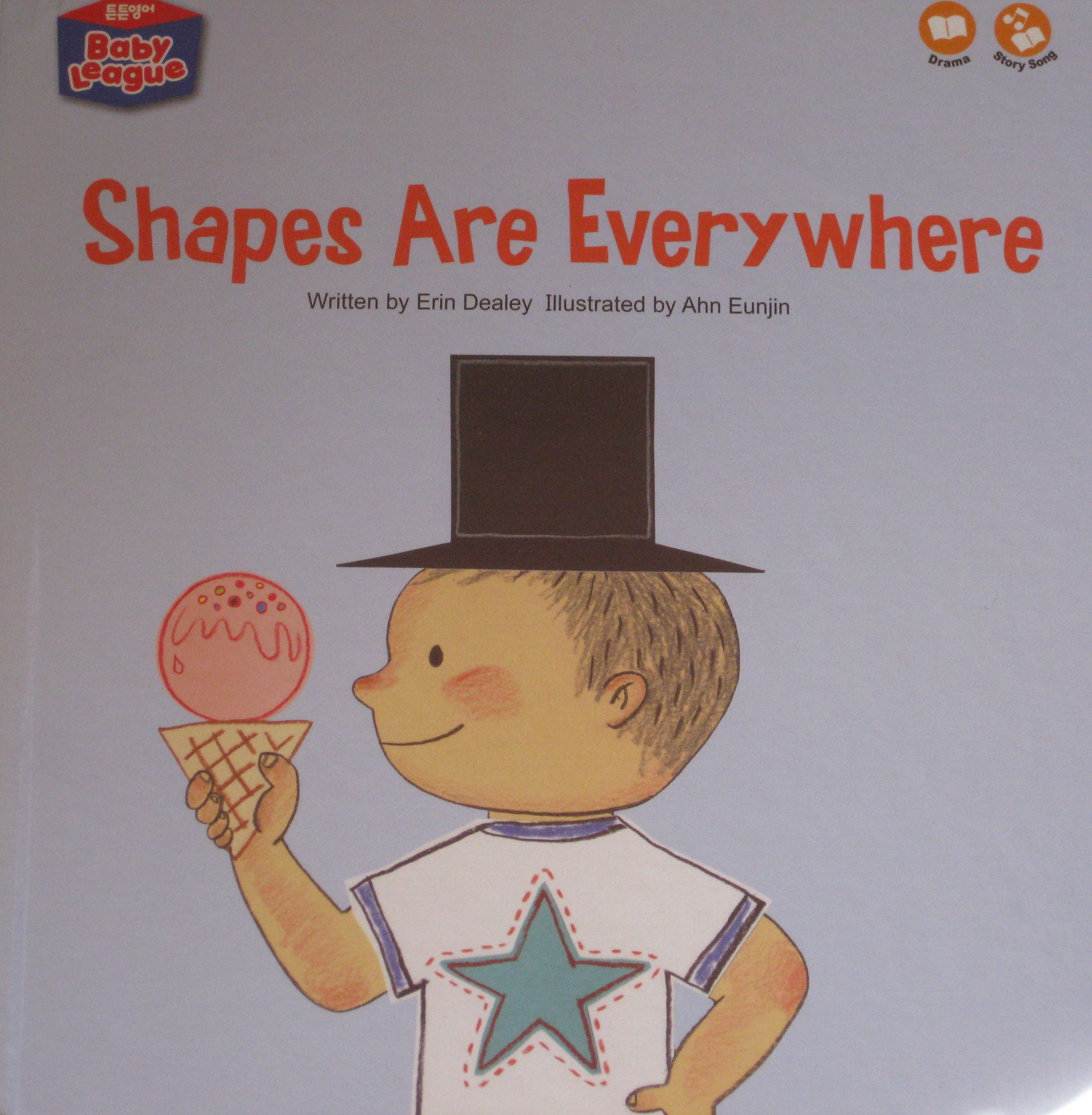 Shapes Are Everywhere #erindealey